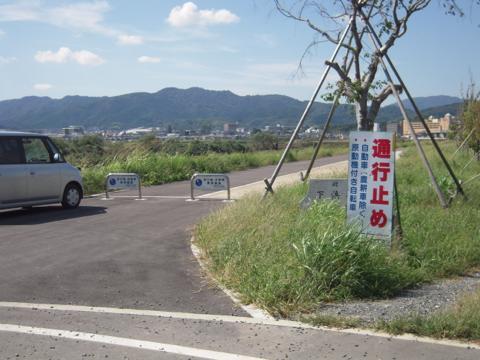 matsuo_64.jpg