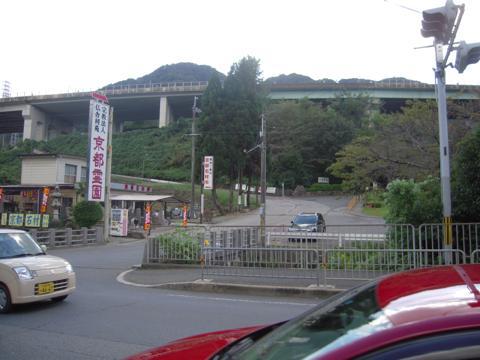 nishiyama_01.jpg