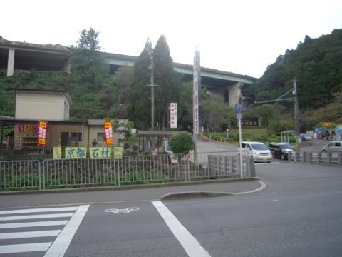 nishiyama_02.jpg