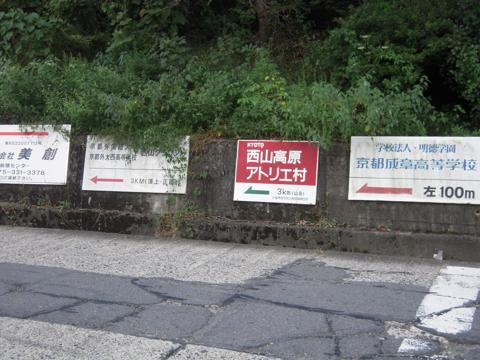 nishiyama_04.jpg