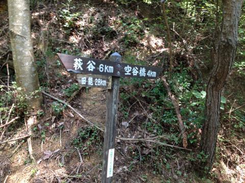 okayama_24.jpg