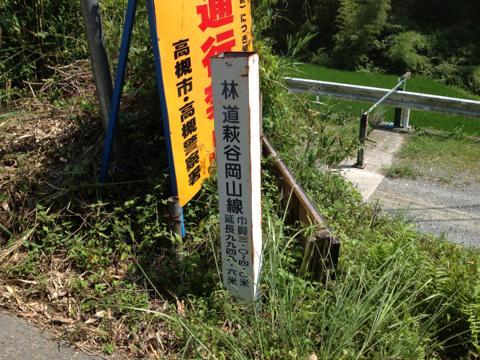 okayama_61.jpg