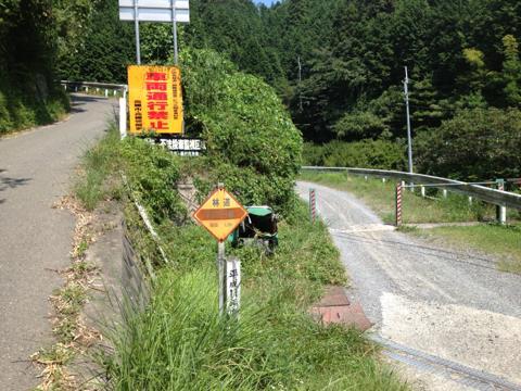 okayama_62.jpg
