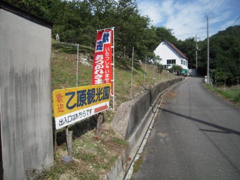 otsu_07.jpg