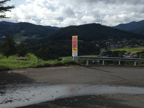 sakaisakai_17.jpg