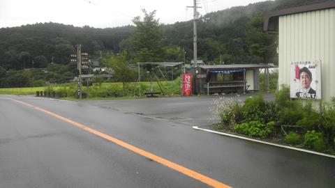 shakaowada_01.jpg