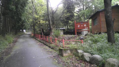 shakaowada_11.jpg