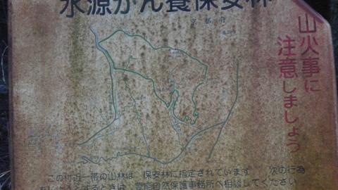shakaowada_14.jpg
