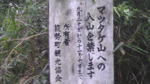 shakaowada_18.jpg