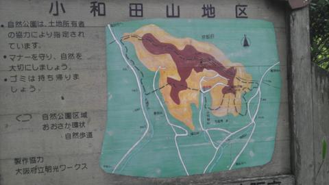 shakaowada_20.jpg