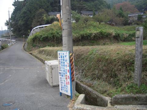 shikak_43.jpg