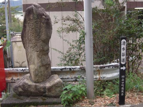 shimifuna_02.jpg
