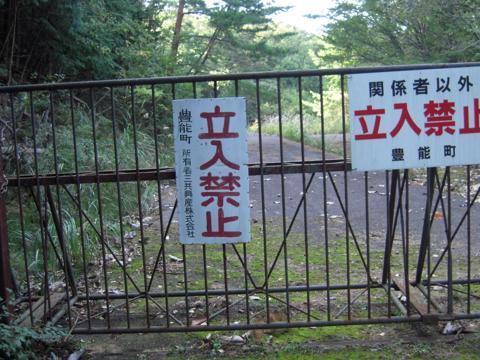 tengu_67.jpg