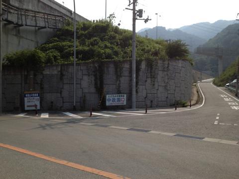 todoromi_01.jpg