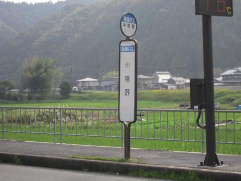 yagai_44.jpg