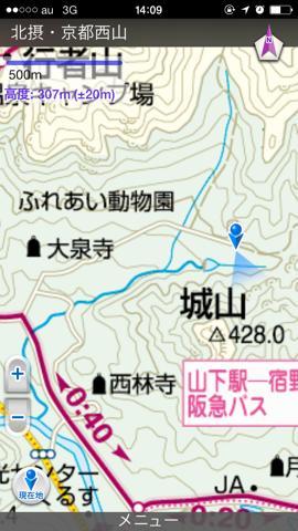 yamabe_29.jpg