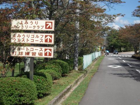 yomiuri_26.jpg