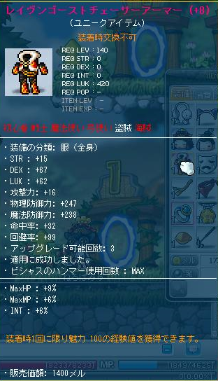 DB16_20130419183155.png