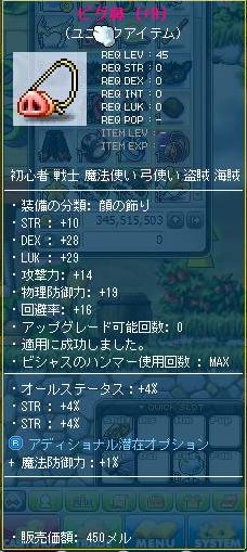 XN10.png