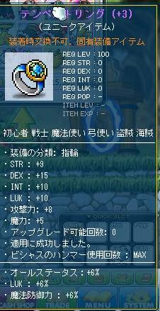 XN11.png