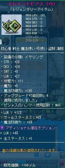XN4.png