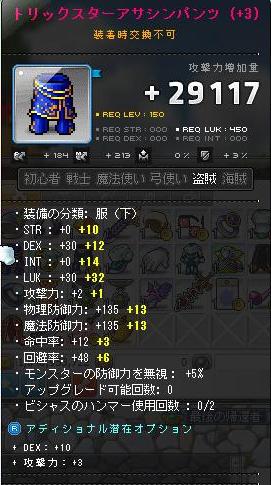 XN51.png