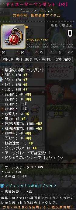 XN63.png