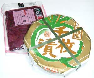 京都土産1ブログ