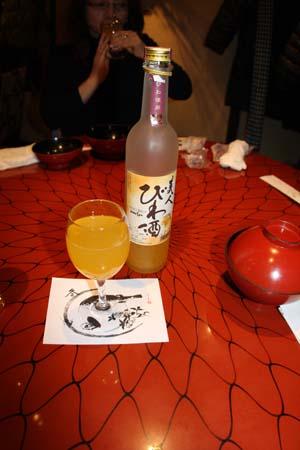 びわ酒ブログ