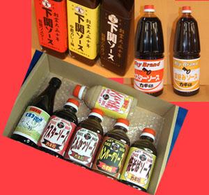2013秋 new調味料1net