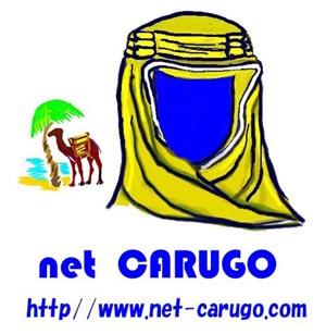 netCARUGOロゴ アドレス1net