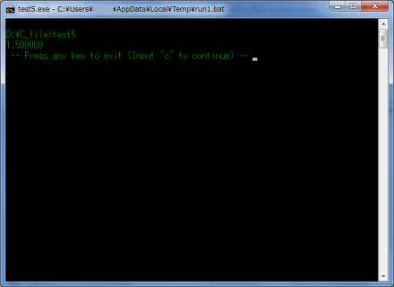 C_program_4.png