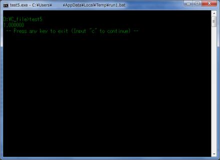 C_program_5.png