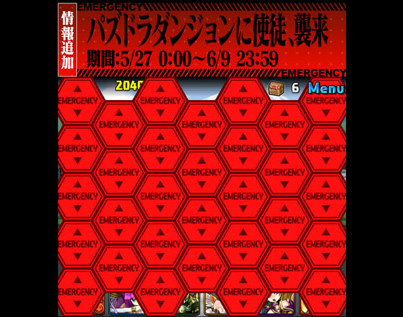 eva2013_0524_awe9.jpg