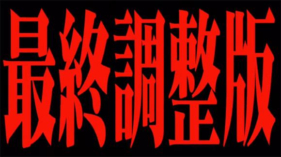 eva2013_06_09_Ryr_50.jpg