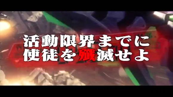 eva2013_07_zi_04_12.jpg