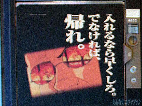eva2013_07_zi_07_04.jpg