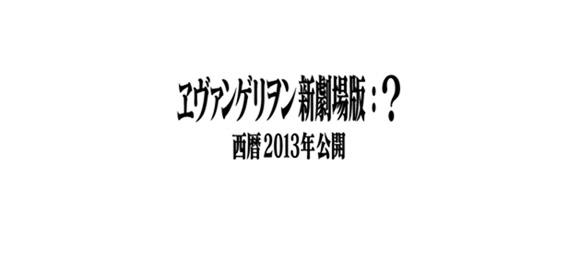 eva_2013_10_g_401.jpg