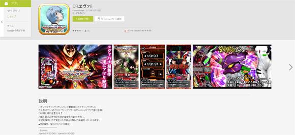 eva_2013_10_g_710.jpg