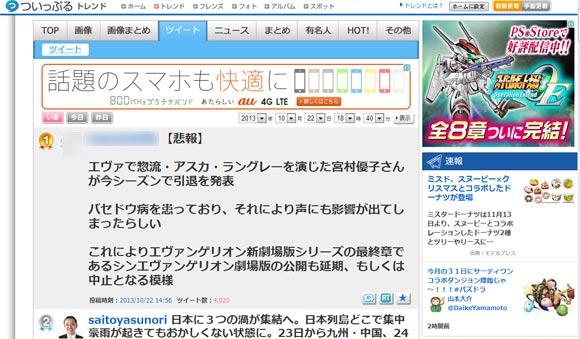 eva_2013_10_g_712.jpg
