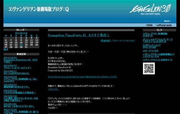 eva_2013_10_g_717.jpg