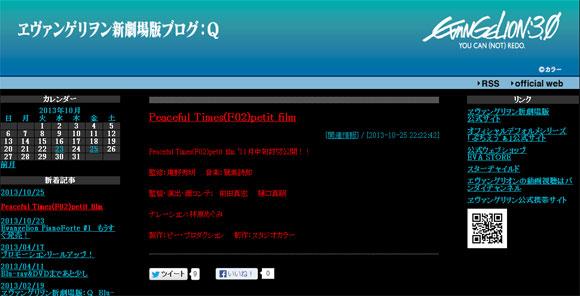 eva_2013_10_g_833.jpg