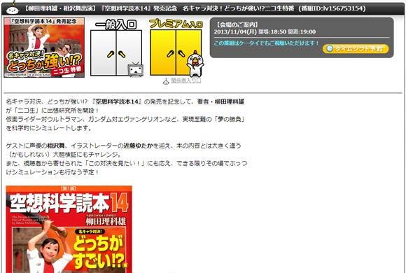 eva_2013_10_g_848.jpg
