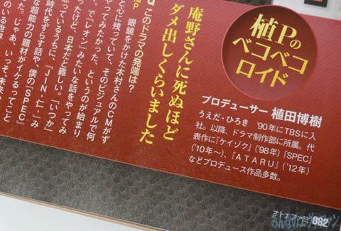 eva_2013_9_a_353.jpg