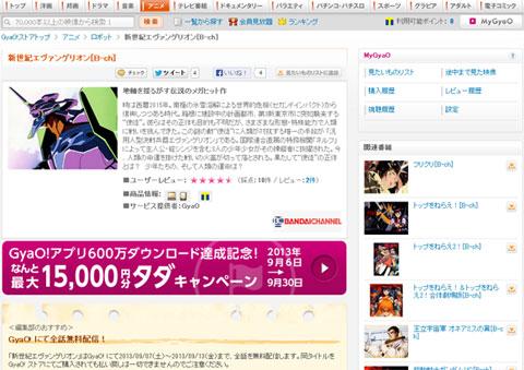 eva_2013_9_a_51.jpg