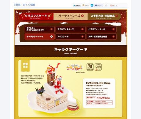 eva_2013_9_b_01s.jpg