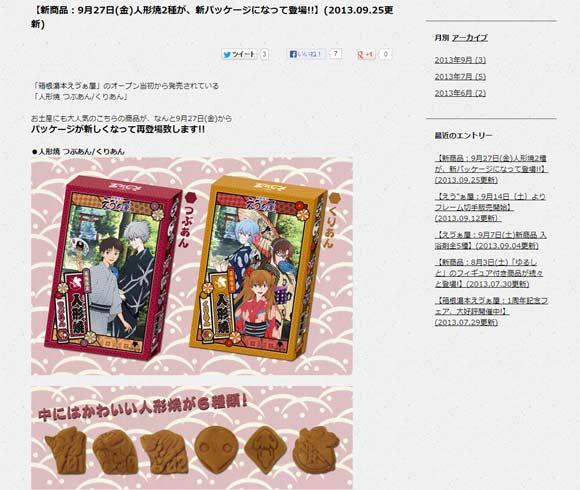 eva_2013_9_b_082.jpg