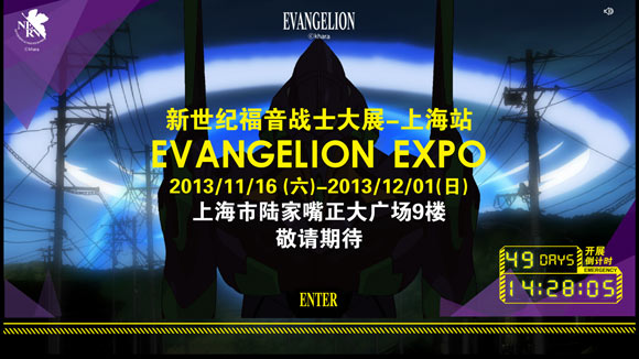 eva_2013_9_c_121.jpg