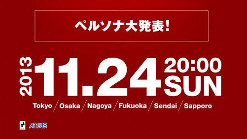 20131120164849.jpg