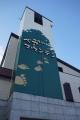 東京スキー大学2